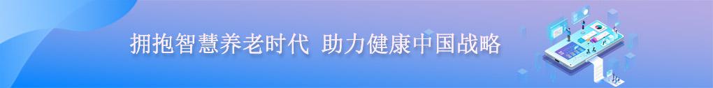 健康中国万里行-项目流程